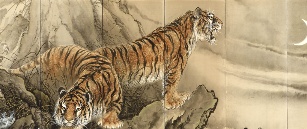 Japanese tiger screens (38910)