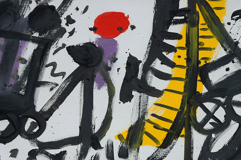 """Improvisations for a Tigers Tail, 1960 Alan Davie (1920-2014) (2186)"""