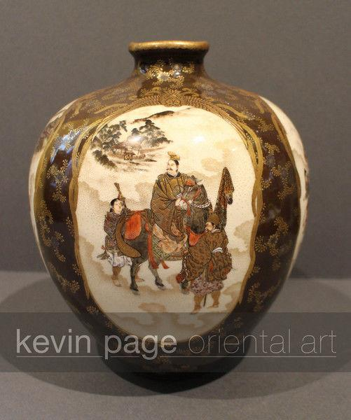 a bulbous japanese satsuma vase with an unusual brown ground, signed kinkozan