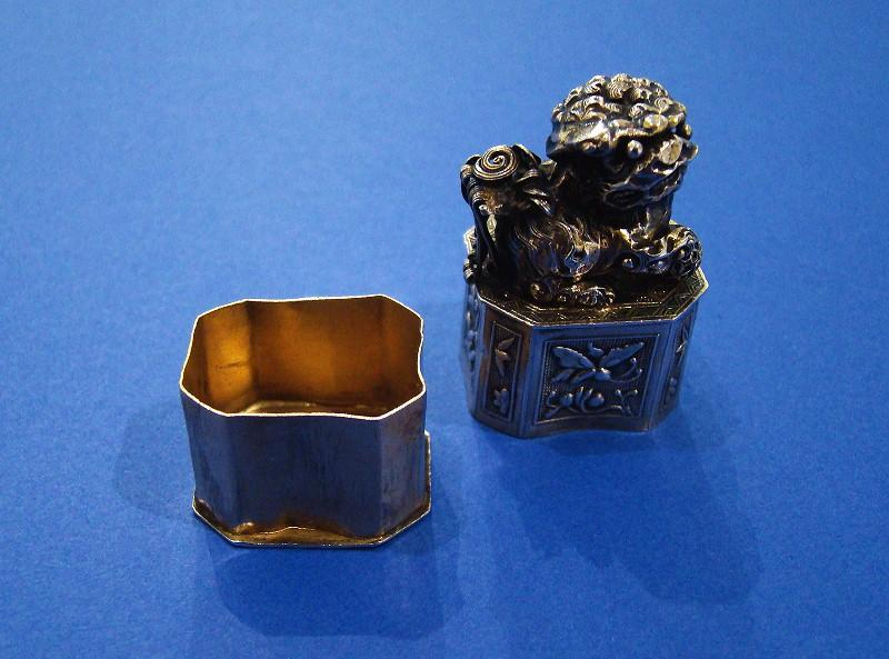 Chinese Gilded Silver 'Imperial Guardian Lion' Opium Box