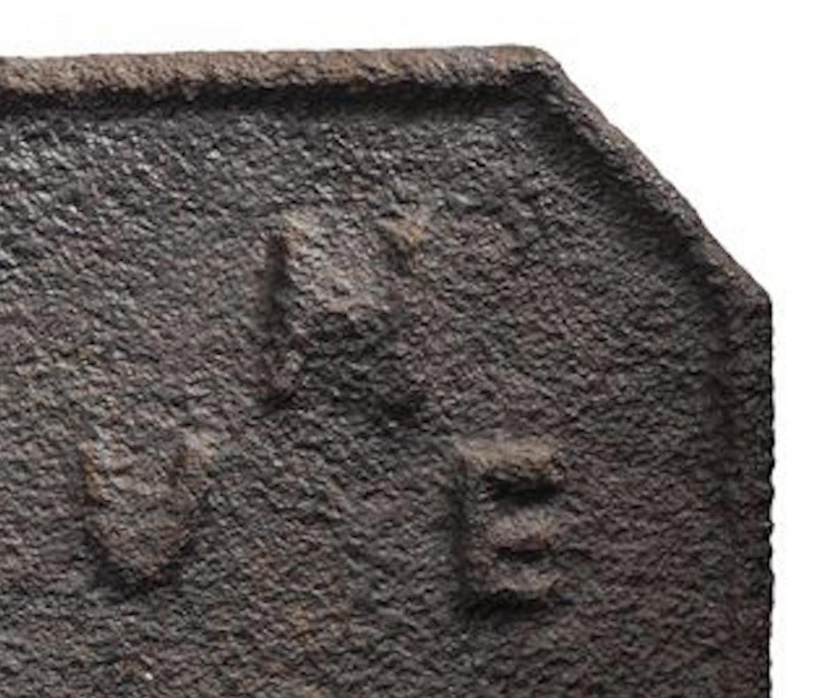 Fireback, Cast Iron, Dated 1685, Initialled HVE Twice