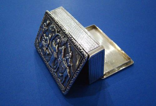 Chinese Export Silver Combination Snuff Box & Vinaigrette, Made by 'P', Canton c.1820