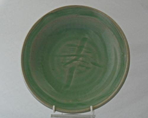 Transitional Chinese Celadon carved Saucer Plate