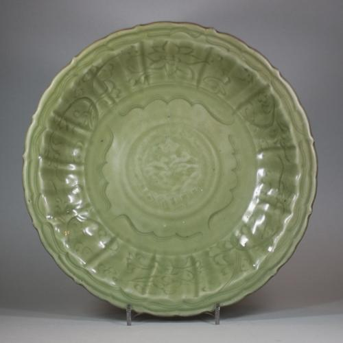 Chinese lobed celadon Ming charger