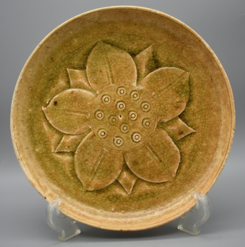 Celadon Ware - Northern and Southern Dynasties (420-589)