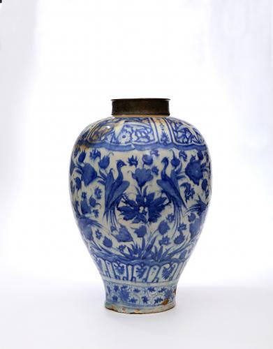 A Safavid Blue and White Vase, Probably Kerman, Iran