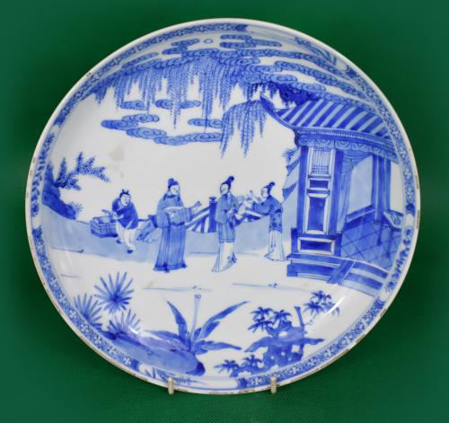 Blue and White porcelain - Yong-zheng Period. 1723-1735