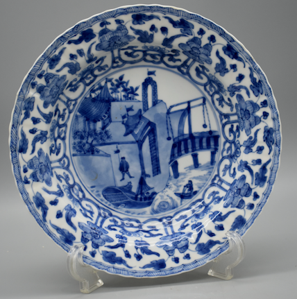 Foreign Scene Soup Dish with Pie Crust Molded Dish, Blue and White Porcelain - Kangxi Period