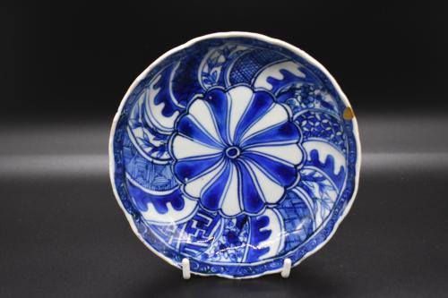 Tianqi Period blue and white swirling dish