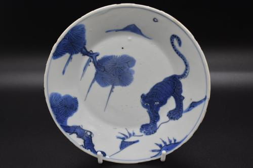 Tianqi period blue and white tiger dish
