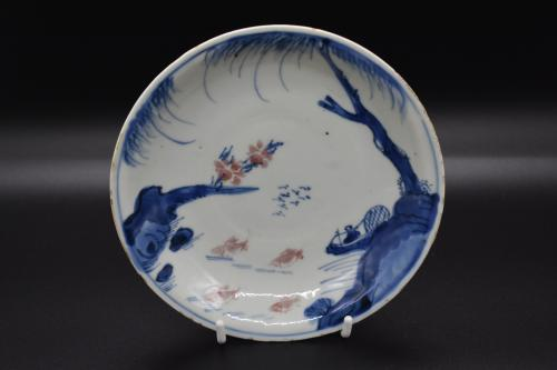 A fine and rare Tianqi period blue and white and copper red fish,landscape dish.