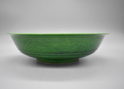Green Glazed Dish, Kangxi Period: 1662-1722