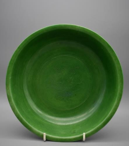 Green Glazed Deep Dish, Kangxi Period (1662- 1722)