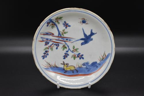 Tianqi period polychrome rabbit and bird dish