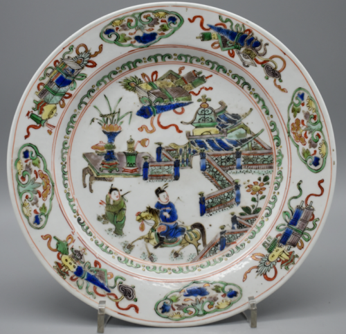 Equestrian Figure with Precious Object Dish  Kangxi Period: 1661-1722